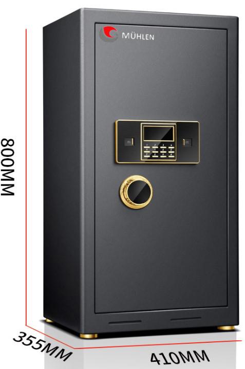 MÜHLEN Schutz 80-T Büyük Boy Şifreli Çelik Para Kasası 2